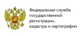 без управлениефедеральной службы государственной регистрации кадастр собрание спортсменов решило